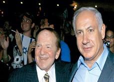 Israël réfléchit à l'implantation de son premier casino terrestre