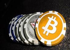 Le bitcoin, de plus en plus cher, pourrait profiter aux joueurs de casino