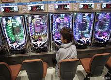 Un pas de géant pour les futurs casinos terrestres au Japon Macau