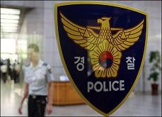 Proposer des jeux de casino en ligne pourra coûter la prison à vie en Corée du Sud