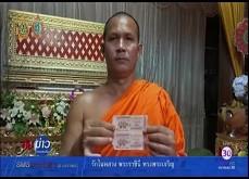 Un moine bouddhiste thaïlandais remporte une loterie de 173.000$