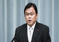 Casinos au Japon : les perspectives de bénéfices intéressent de plus en plus de préfectures