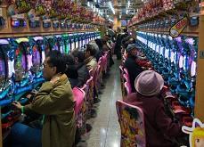 Sans casinos, les Japonais ont misé 203$ milliards aux jeux d'argent en 2015