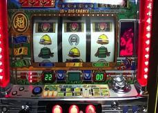 En quoi les futurs casinos du Japon pourraient être différents des autres casinos asiatiques Las Vegas