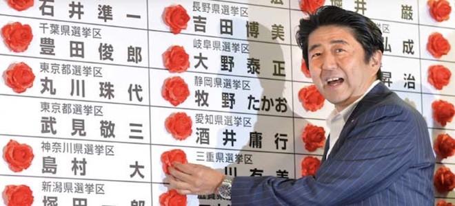 Les gains des joueurs étrangers des futurs casinos japonais ne seront finalement pas taxés