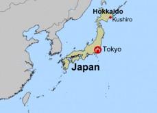 Visite officielle entre gouverneur d'Hokkaido, Japon et responsables singapouriens des jeux
