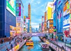 Japon : finalement, pas de casino à Osaka avant 2027 !