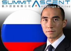 Des précisions sur le premier casino de la zone de Primorye, Russie