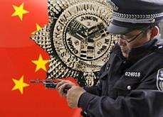 Les autorités chinoises accentuent la répression sur les jeux de casino illégaux