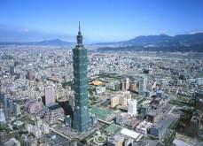 Taïwan pourrait accueillir des casinos terrestres dans les années à venir