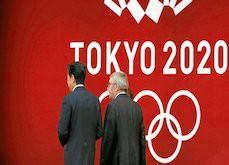 Les Jeux Olympiques 2020 reportés à 2021 à cause du Coronavirus