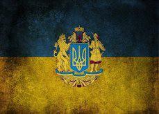 Ukraine : ordonnances de blocage pour 59 sites de jeux de hasard illégaux