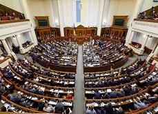 Ukraine : le Parlement approuve le projet de loi sur les jeux de hasard en première lecture