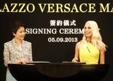 Bientôt un Hôtel Casino Versace à Macau