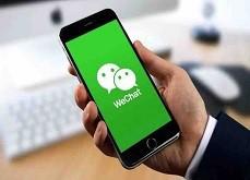 Un réseau de 50,000 comptes WeChat fermés pour paris illégaux sur le Mondial