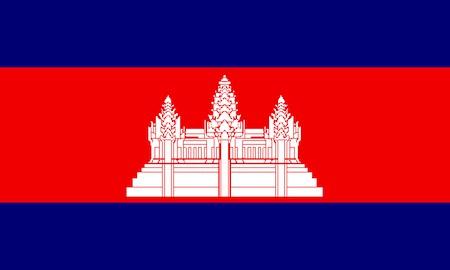 Construction de casinos au Cambodge