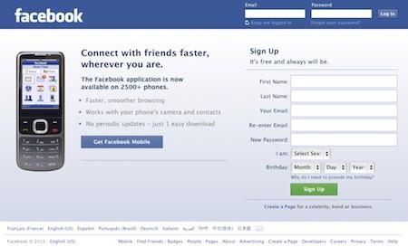 Facebook, plateforme pour casino en ligne ?