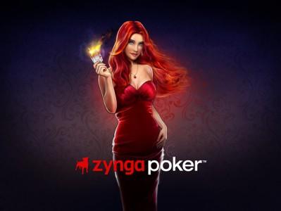Zynga ne proposera pas de jeux en ligne en argent réel aux Etats-Unis