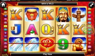 aperçu jeu Lucky 88 1