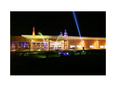 Casino Planetarium facade